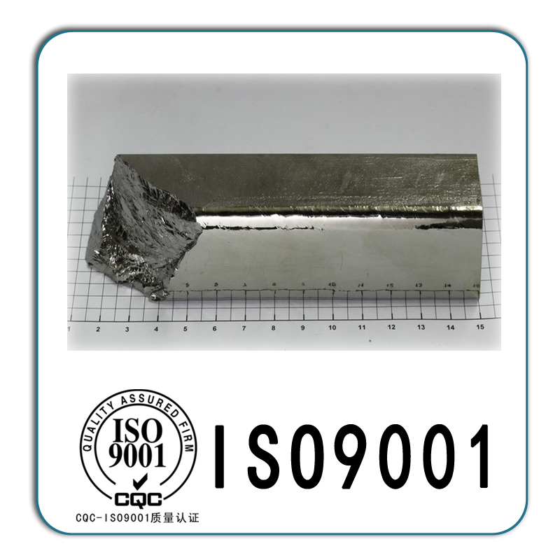 99.999% min pure Germanium metal, germanium ingot germanium bar