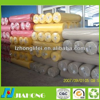 manufacture nonwoven fabric felt roll from Laizhou Jiahong Plastic
