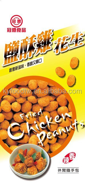 Chicken flavored peanuts with chicken soup powder