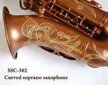 curved gold lacquer Bb cheap brass instruments children soprano saxophone