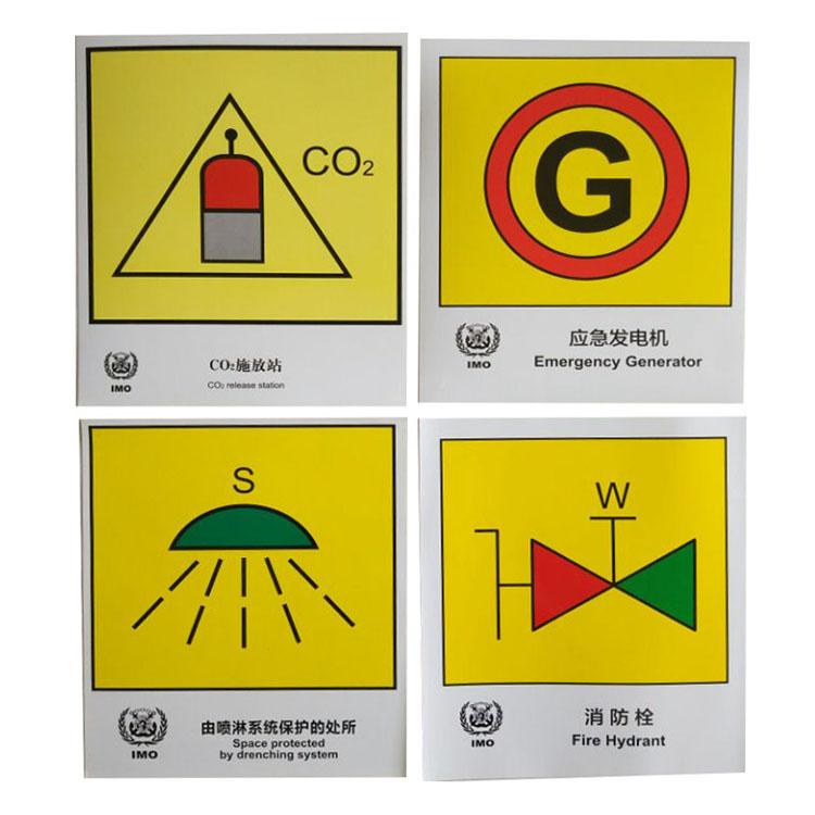Fire safety signs prompt cards luminous labels can be customized