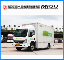 DongFeng China mini van Dongfeng electric light truck for sale