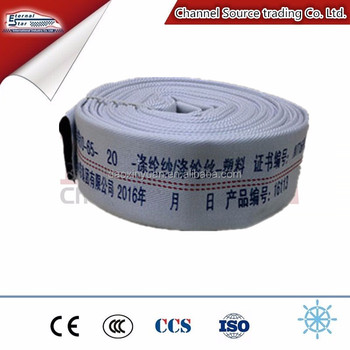 lining rubber fire hose price