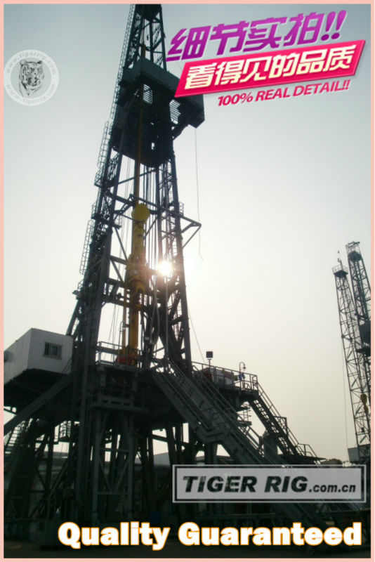 Drilling equipment supplier we can offer 3000hp oil well drilling rig