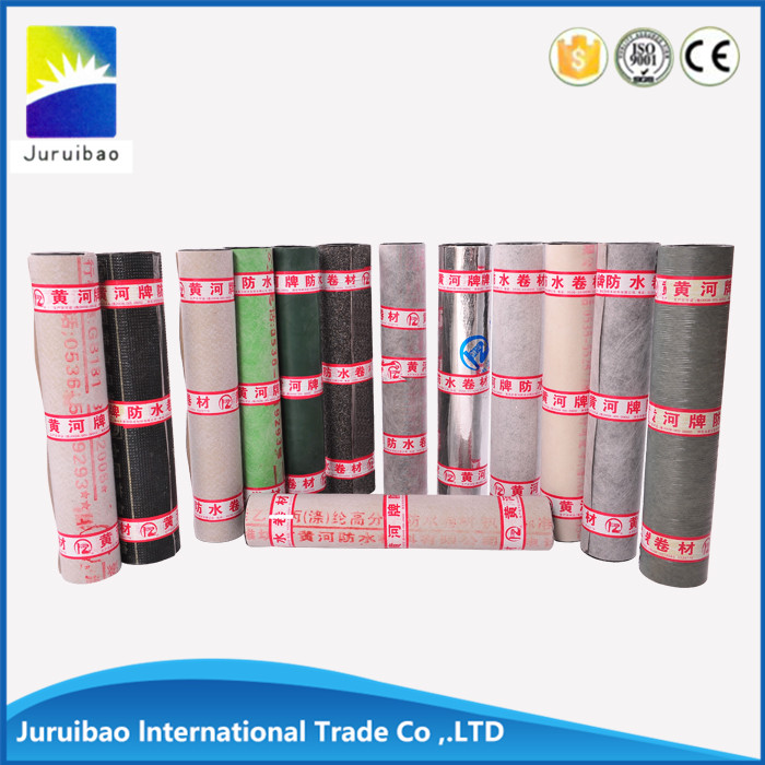flexible pvc waterproof membrane/ material