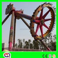 New design!!!new product theme park attraction park equipment