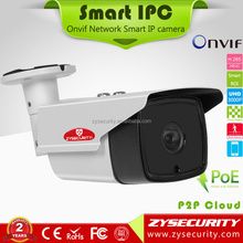 2017 New hot sell IP67 waterproof 3.6mm lens H.264+ 1.3mp 960P network onvif motion detection p2p cloud XMeye IP camera