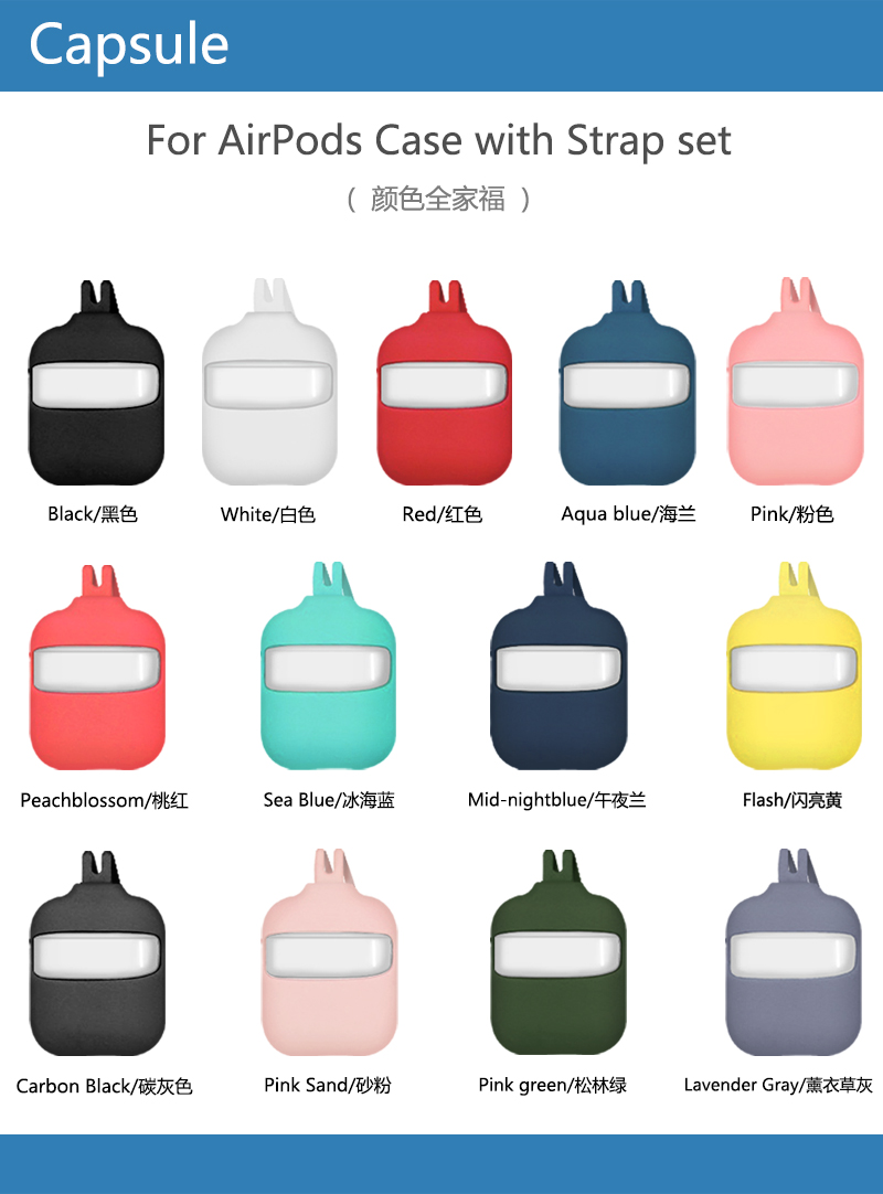 Silicone Protective Capsule Case with For AirPods Charging Case Protect Skin Good Quality Liquid Silicone Material Feeling - ANKUX Tech Co., Ltd | ANKUX.COM