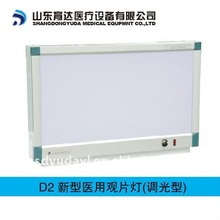 Led x ray Medical Imaging Film Viewer