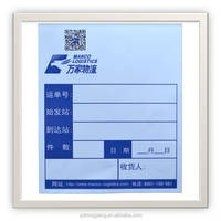 PET adhesive custom sticker for logistics category label