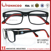 FONHCOO China Factory Children Glasses Black
