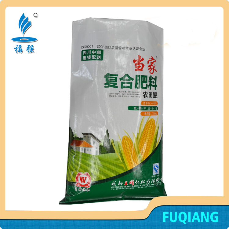 Wholesale 50 kg woven poly sacks virgin pp plastic empty fertilizer bags for sale