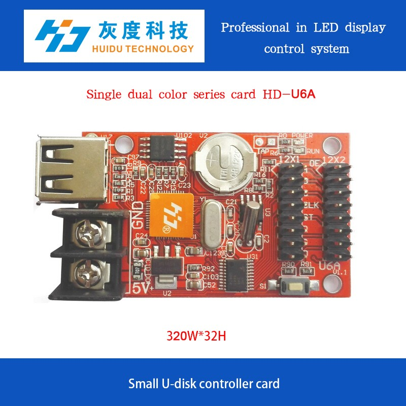 2016 NEW products HD-U6A single color LED display controller 32x320 pixels