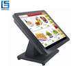 Factory 15 inch 300cd/m2 touch screen monitor with capacitie touch