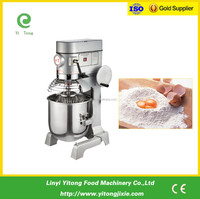 new design electric stick blender industrial food mixer