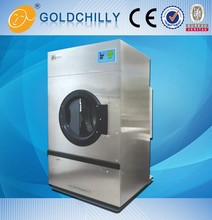 35-100KG Electric /Steam /Gas Heating Industrial commercial commercial clothes tumble Dryer for School
