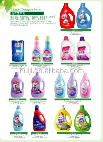 china manufacture wholesale natural Laundry liquid soap detergent