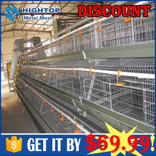 cheapest breeding welded wire mesh chiken cage with high quality