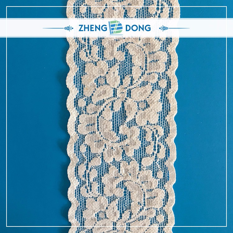 Wholesale Lastly Medium Latest Design Of Cord Lace