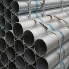 China Manufacturer q235 pipe ss41 materials ss400 equivalent steel cut by the sizes
