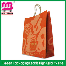 vivid and great in style stand up kraft packaging washable paper bag