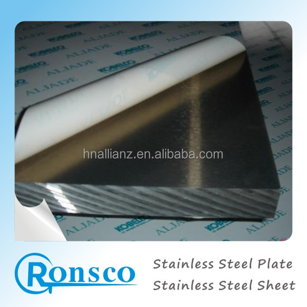 Mirror Polished Stainless Steel Sheet/Plate