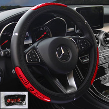 Universal Customized Fashionable Anti-slip Foamed Leather Car Steering Wheel Cover