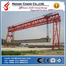 Hot saling! best price!in 2015,high quality,beam fabricating crane,gantry cranes for shipyard
