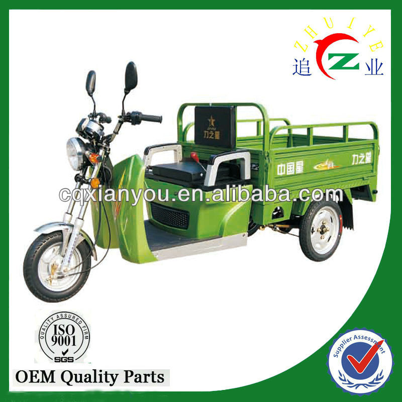 Chinese supplier trike with container
