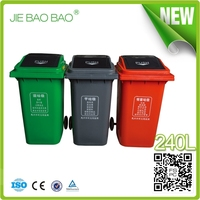 household products 240L Plastic Swing Top garbage container home usage Wheelies Colorful dustbin logo euro style