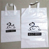 LDPE biodegradable customized soft loop handle shopping bag plastic bag