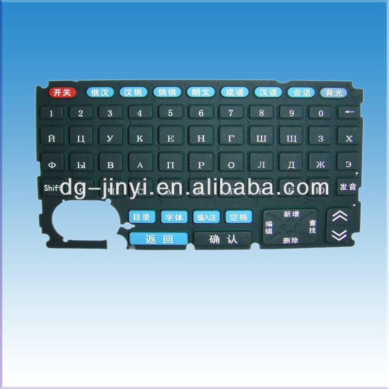 good quality silicone push button touch keypad membrane switch
