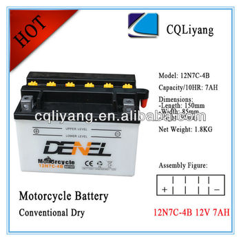 70cc cheap motorcycles for sale of battery