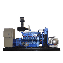 High quality of 10-500KW natural gas power generator