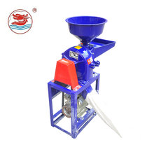 WANMA1284 Commercial Wheat Wet Rice Flour Mill Grinding Machine