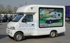 Mini LED Billboard Truck Digital Signage