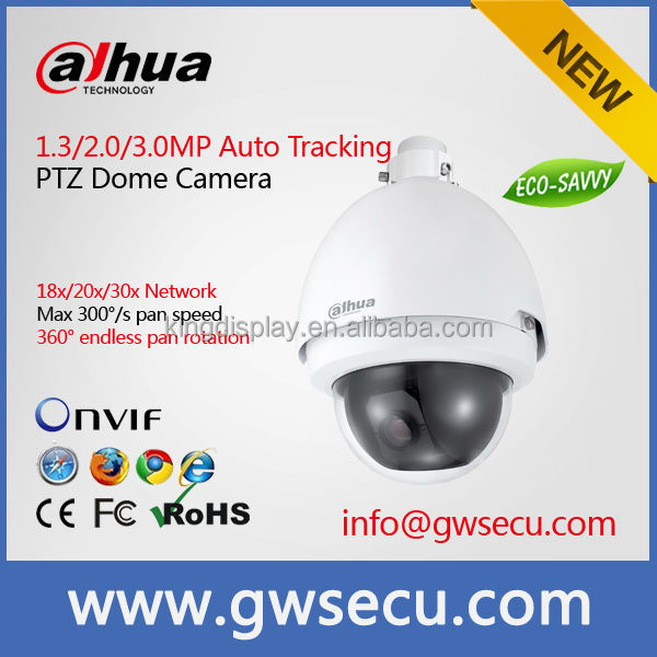 auto motion tracking ptz 20x optical zoom ip camera lpr ip camera 1.3mp ip ptz camera