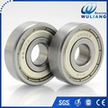special 6200bearing cover sealed ball bearing