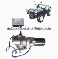 Brand New EPS Electric Power Steering for ATV UTV 12V 35A 220W