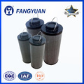 hydac filter 0318993 suction filter hydraulic oil filter manufacturer