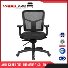 Multi-functional Ergonomic Swivel Office Chair Computer Mesh Executive Chair KB-8930 GOOD