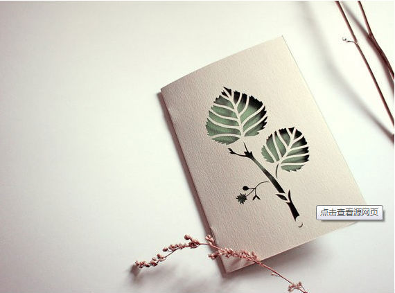 Wedding invitation greeting card wedding card