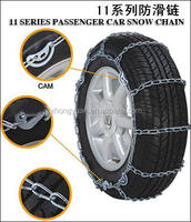 China supplier practical atv snow tire chain