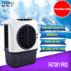 Promotion Price Humidity Control Industrial Desert Air Cooler