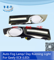 AUTO FOG LAMP FOR GEELY EC8
