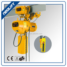 Wireless control Lifting capacity 5Ton Electric Chain Hoist with Travelling Trolley