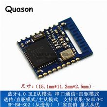 Bluetooth 4.0 BLE Communication from the module serial port CC2540 CC2541 RF-BM-S02--QYS3 IC Component