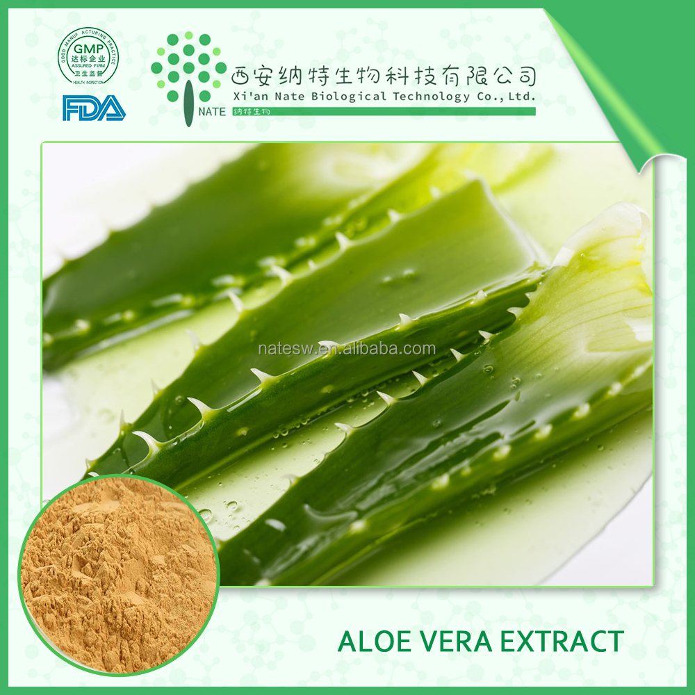 Trustworthy China Supplier Natural raw material aloe powder 30% price of aloe vera leaf