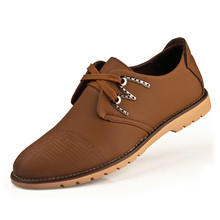 casual shoes for men latest casual shoes cheap casual PU shoes