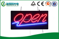 2015 NEW AMAZING eye-catching HIDLY acrylic led open sign
